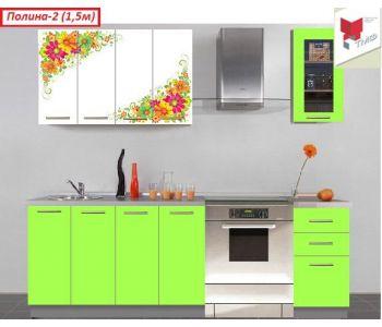 Кухонный гарнитур с фотопечатью  ПОЛИНА 2 1,5м