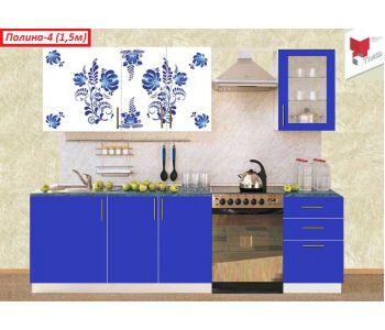 Кухонный гарнитур с фотопечатью ПОЛИНА 4 1,5м