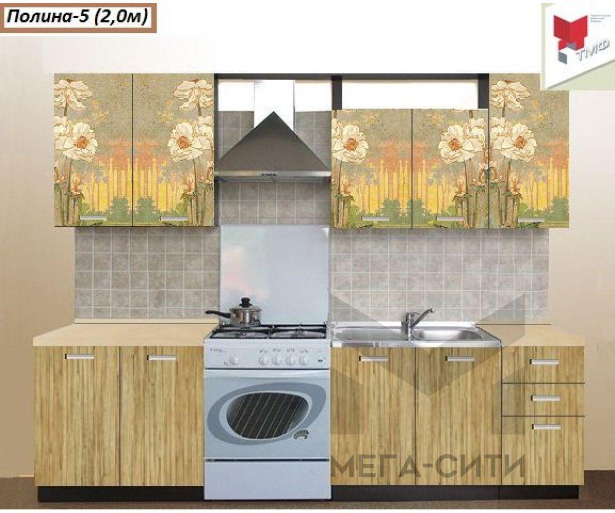 Кухонный гарнитур с фотопечатью  ПОЛИНА 5 2,0м