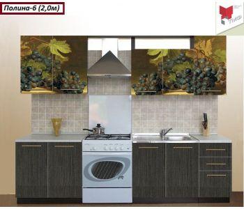 Кухонный гарнитур с фотопечатью  ПОЛИНА 6 2,5м