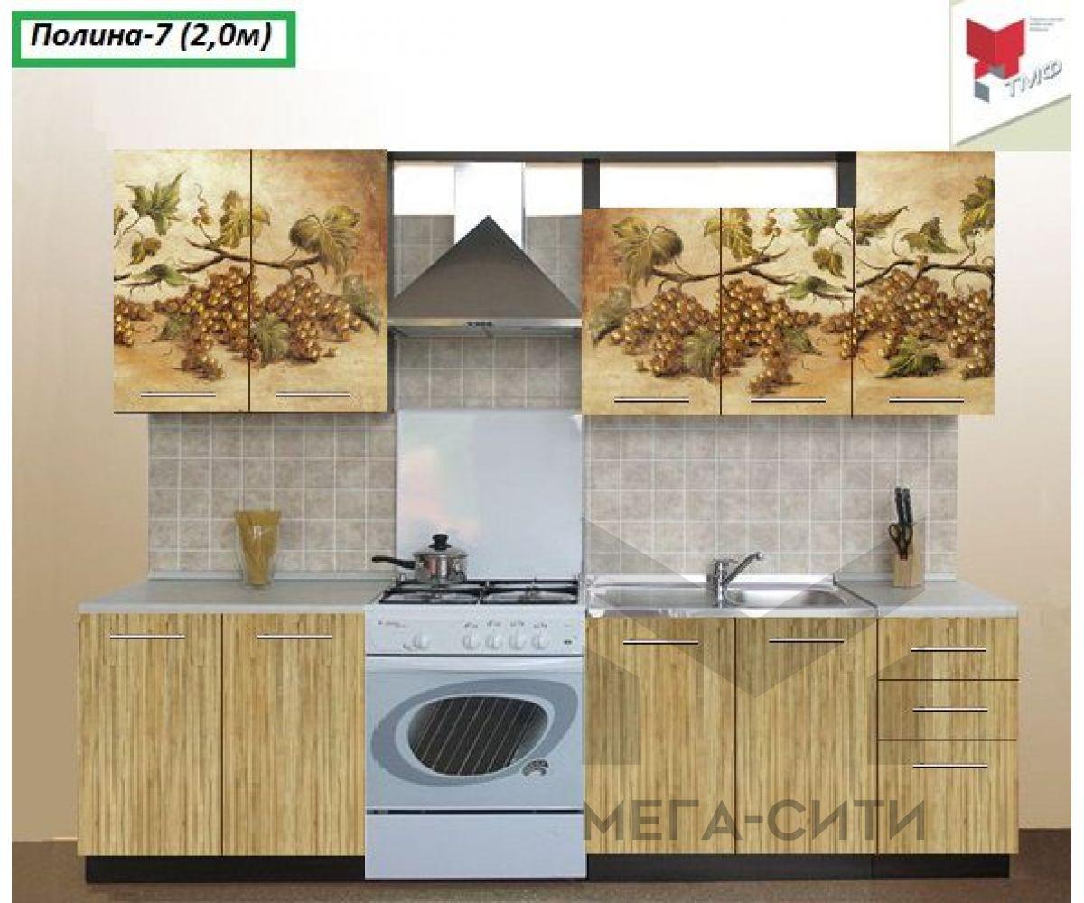 Кухонный гарнитур с фотопечатью  ПОЛИНА 7 2,0м