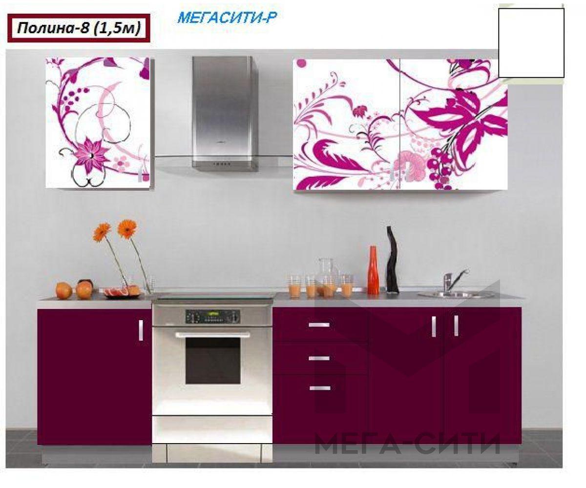 Кухонный гарнитур с фотопечатью  Полина 8 1,5м