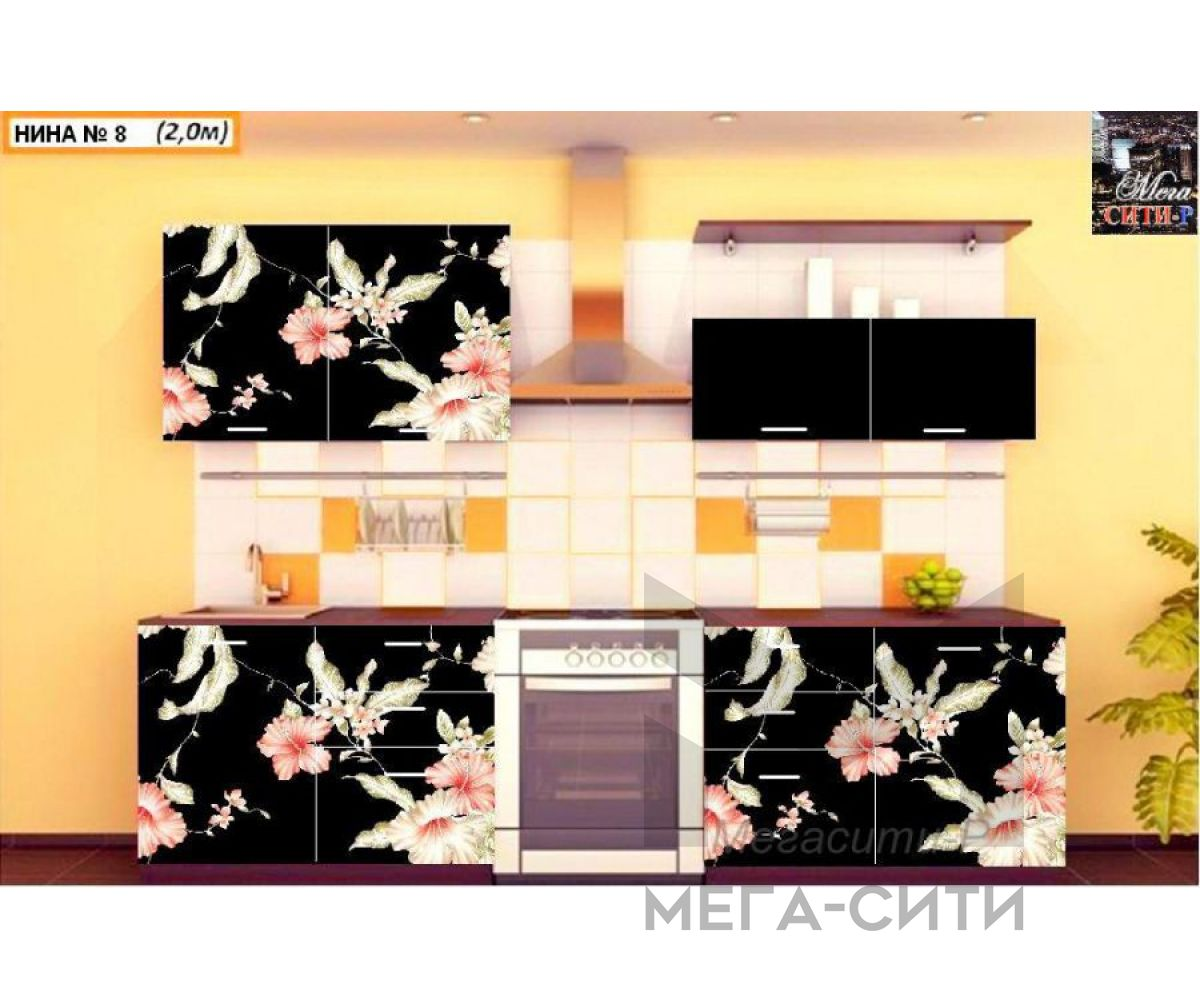 Кухонный гарнитур с фотопечатью  НИНА 8 (2,0 м)