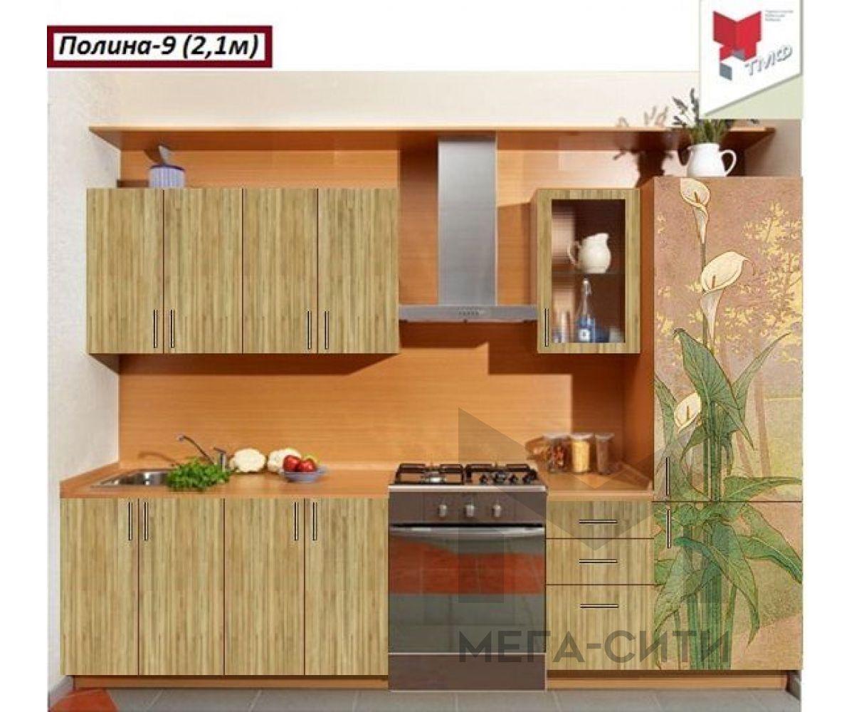 Кухонный гарнитур с фотопечатью  Полина №9