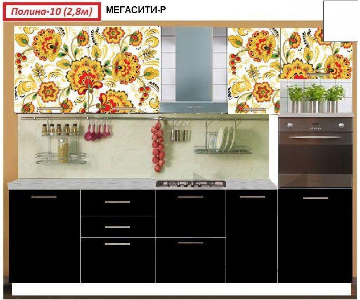 Кухонный гарнитур с фотопечатью  Полина №10