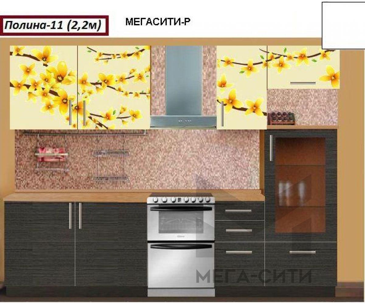 Кухонный гарнитур с фотопечатью  Полина №11