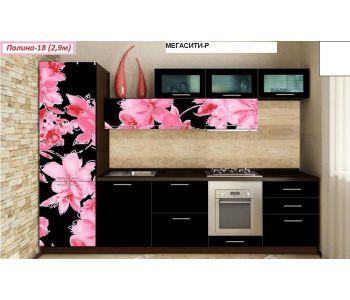 Кухонный гарнитур с фотопечатью  Полина №18