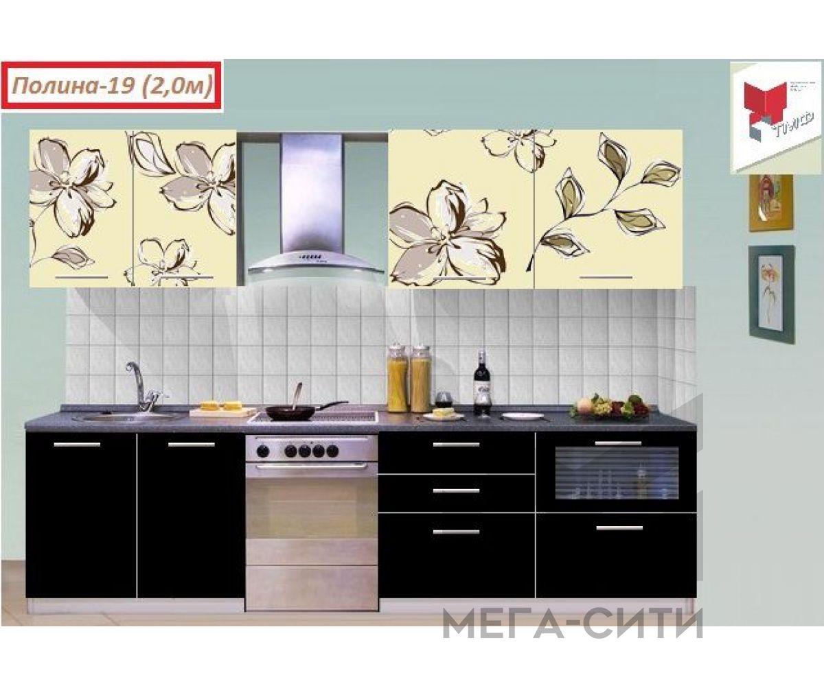 Кухонный гарнитур с фотопечатью  Полина №19