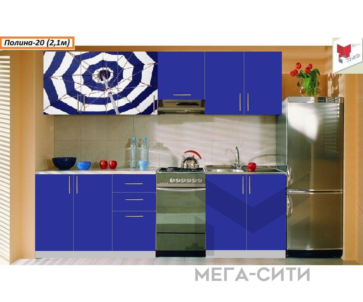 Кухонный гарнитур с фотопечатью  Полина №20