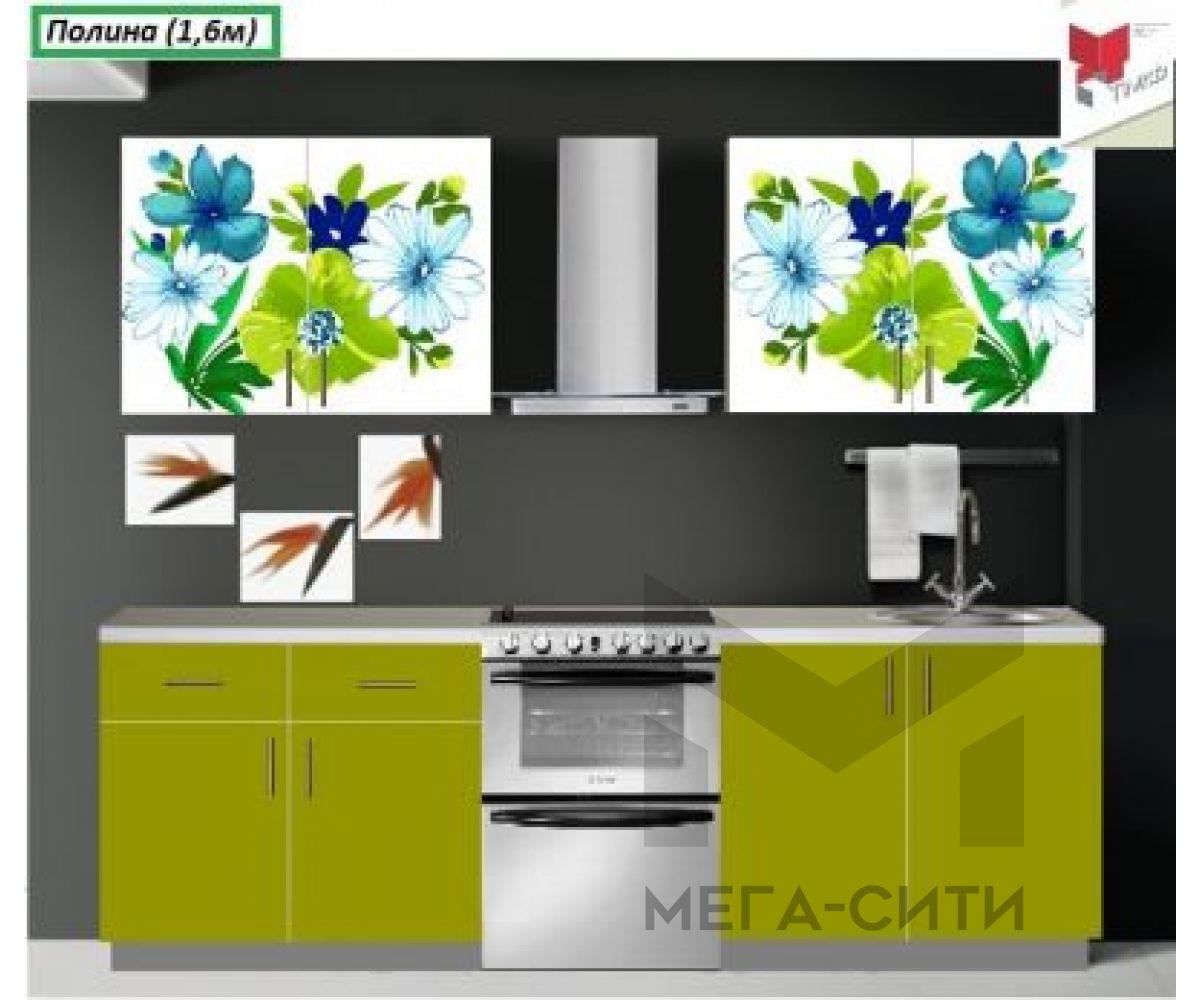 Кухонный гарнитур с фотопечатью Полина 1,6