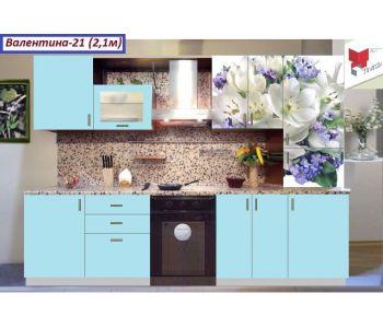 Кухня  с фотопечатью Валентина №21