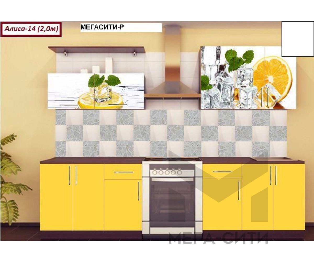 Кухня с фотопечатью   Алиса №14