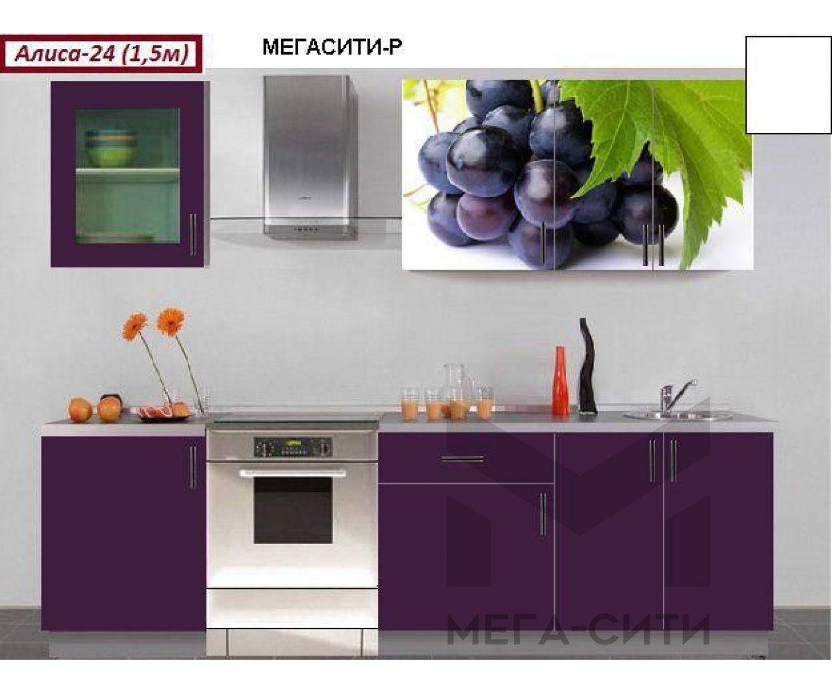 Кухня с фотопечатью   Алиса №24