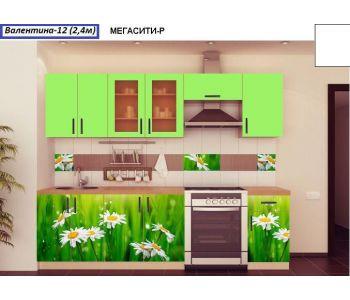 Кухня  с фотопечатью Валентина №12