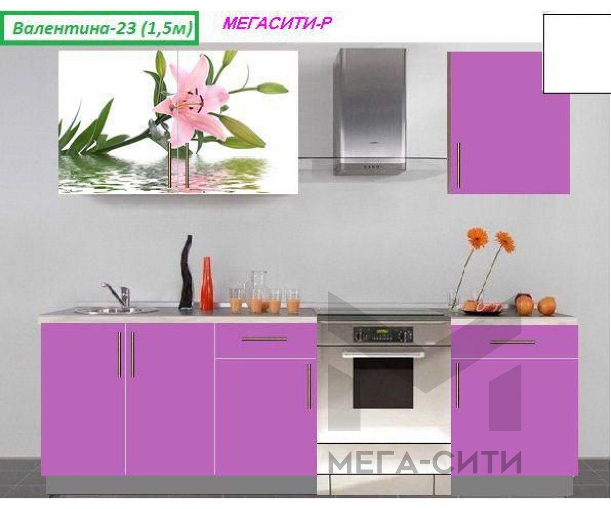 Кухня с фотопечатью  Валентина №23