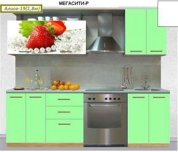 Кухня  с фотопечатью  Алиса №19