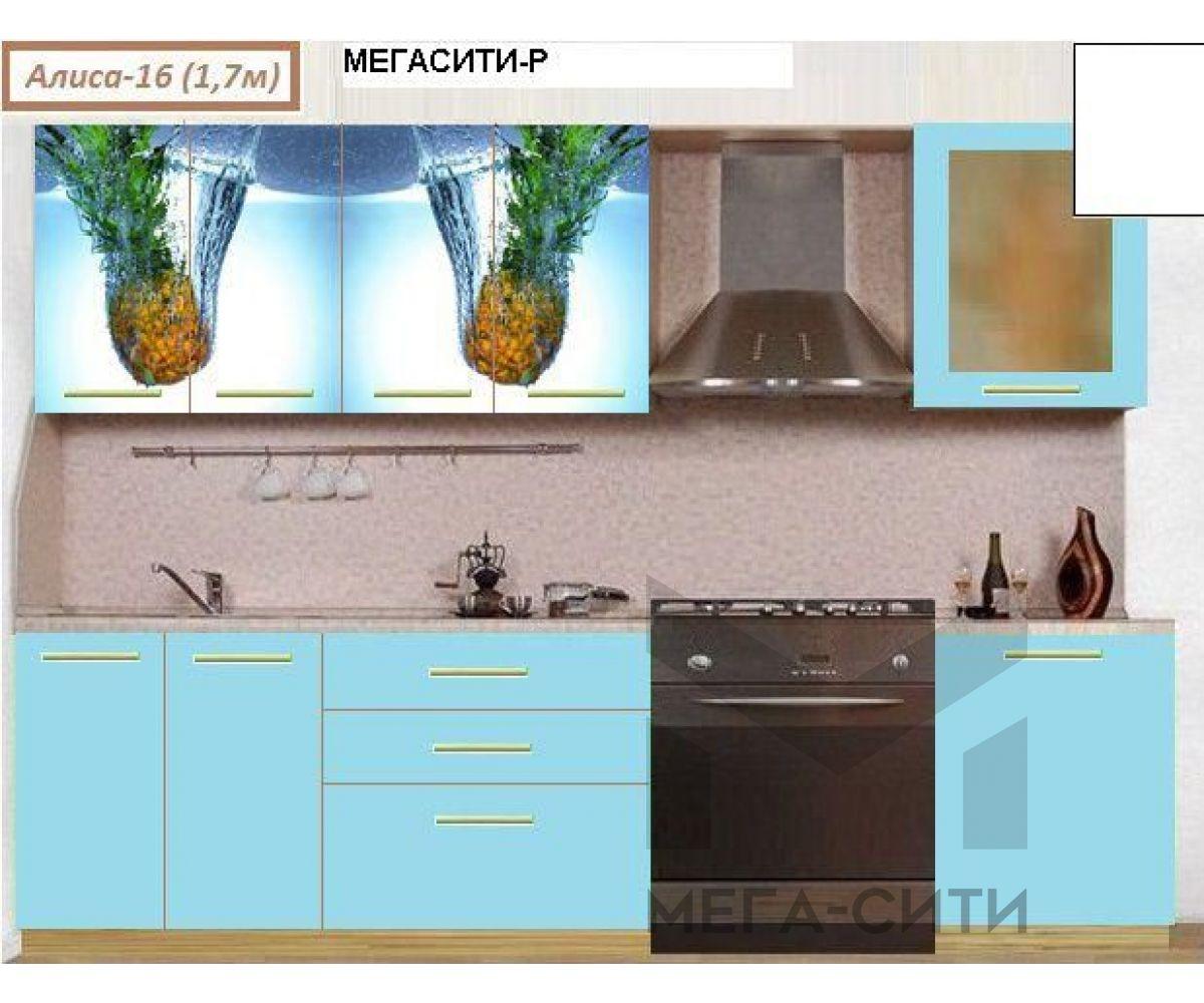Кухня с фотопечатью  Алиса №16 ХИТ Продаж