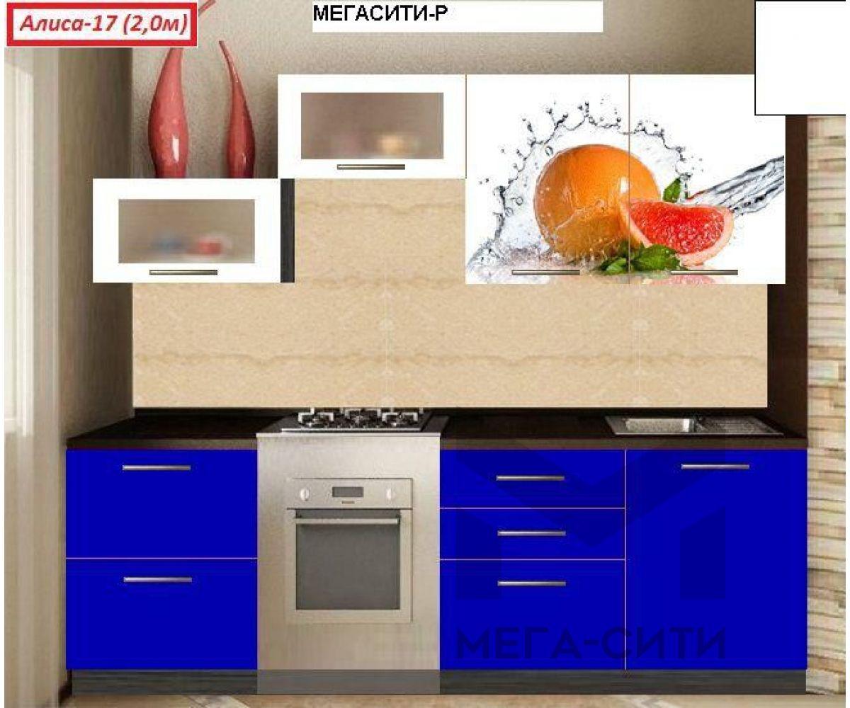 Кухня с фотопечатью   Алиса №17 ХИТ Продаж