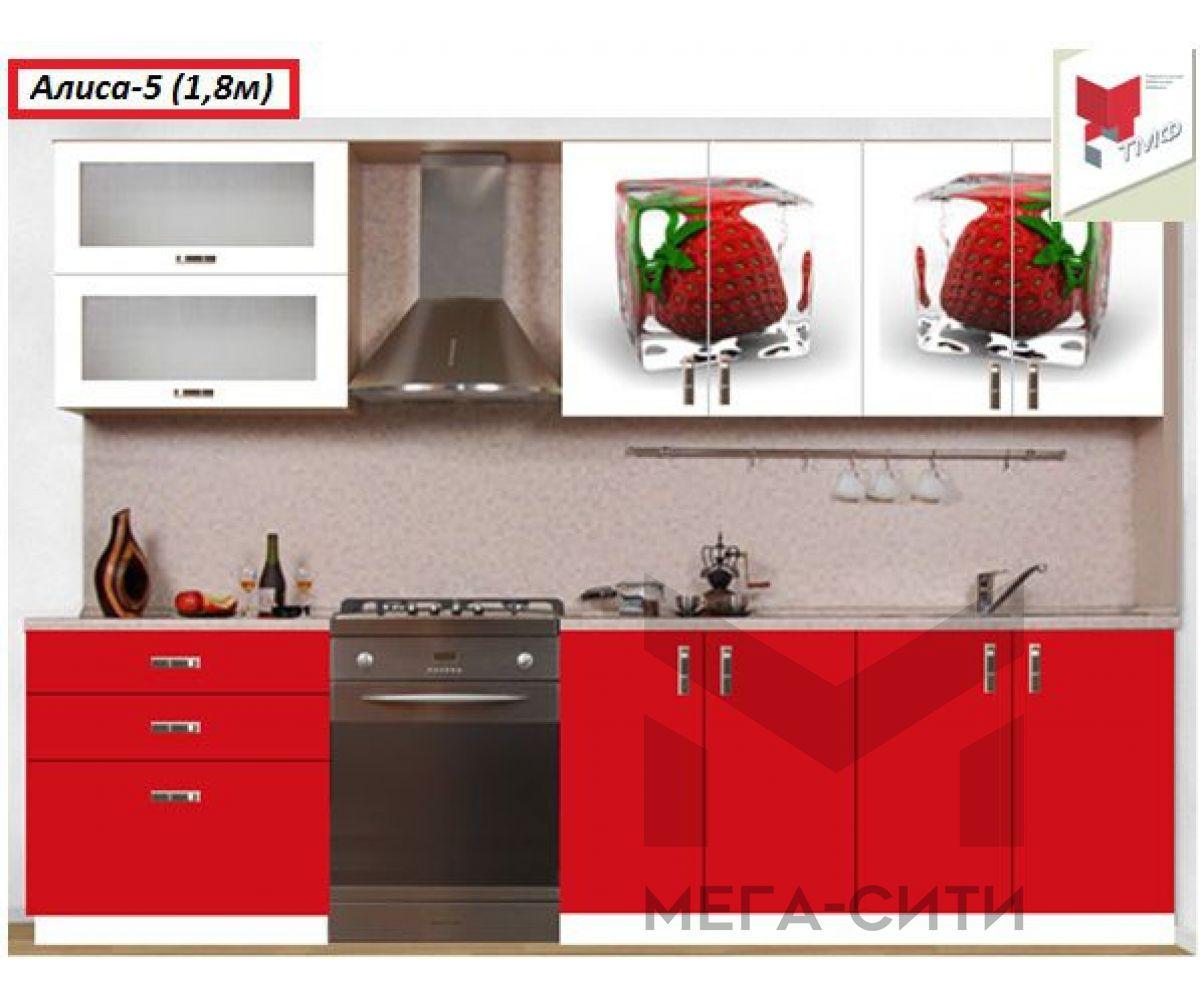 Кухня с фотопечатью  Алиса №5