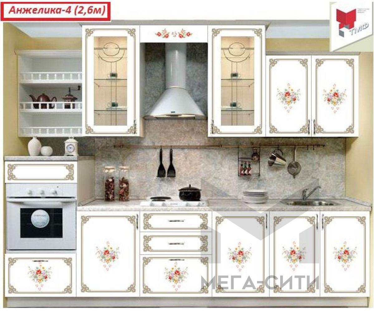 Кухня  с фотопечатью Анжелика- 4а (2,6м)