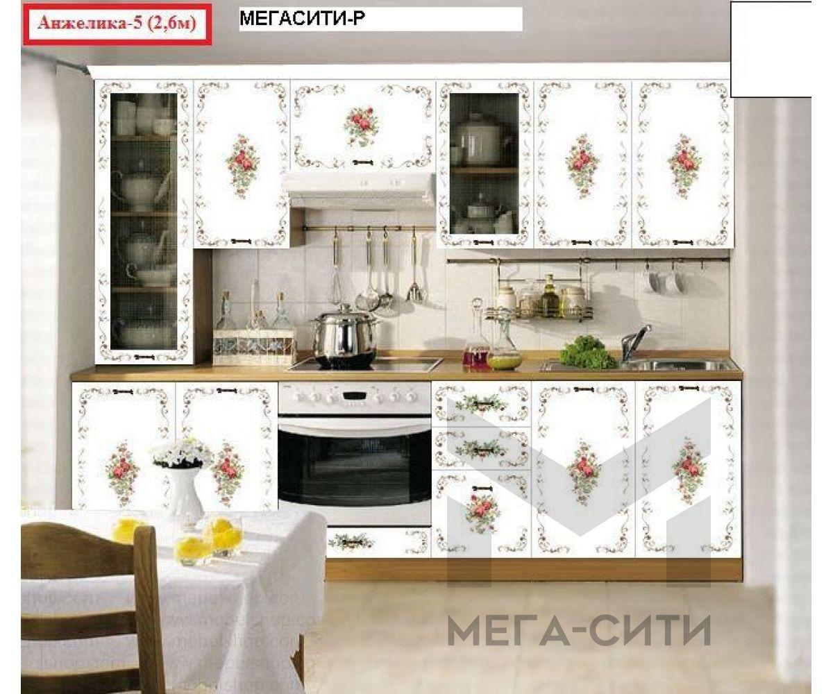 Кухня с фотопечатью  Анжелика- 5 (2,6м)