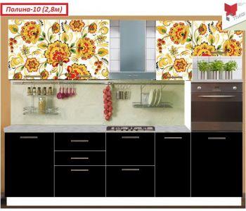 Кухонный гарнитур с фотопечатью  Полина-10 (2,8)
