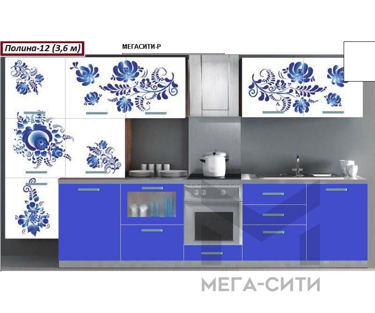 Кухонный гарнитур с фотопечатью  Полина-12 (3,6)