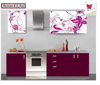 Кухонный гарнитур с фотопечатью Полина-8 (1,5)