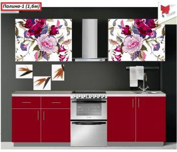 Кухонный гарнитур с фотопечатью  Полина-1 (1,6)