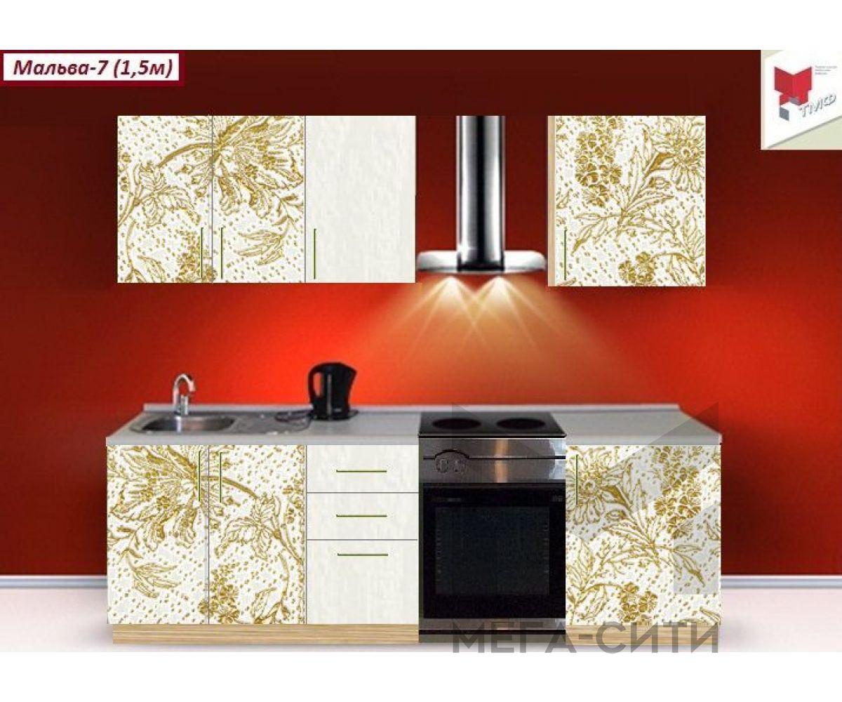 Кухонный гарнитур с фотопечатью Мальва-7 (1,5м)