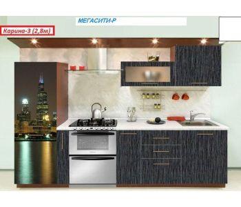 Кухня с фотопечатью  Карина-3 (2,8м)