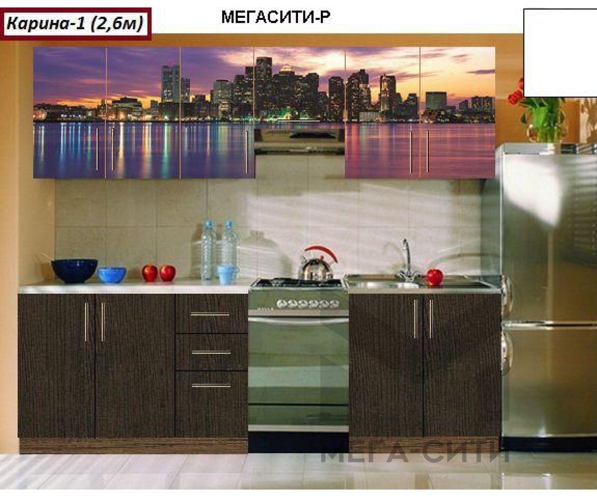 Кухонный гарнитур с фотопечатью  Карина-1 (2,6м)