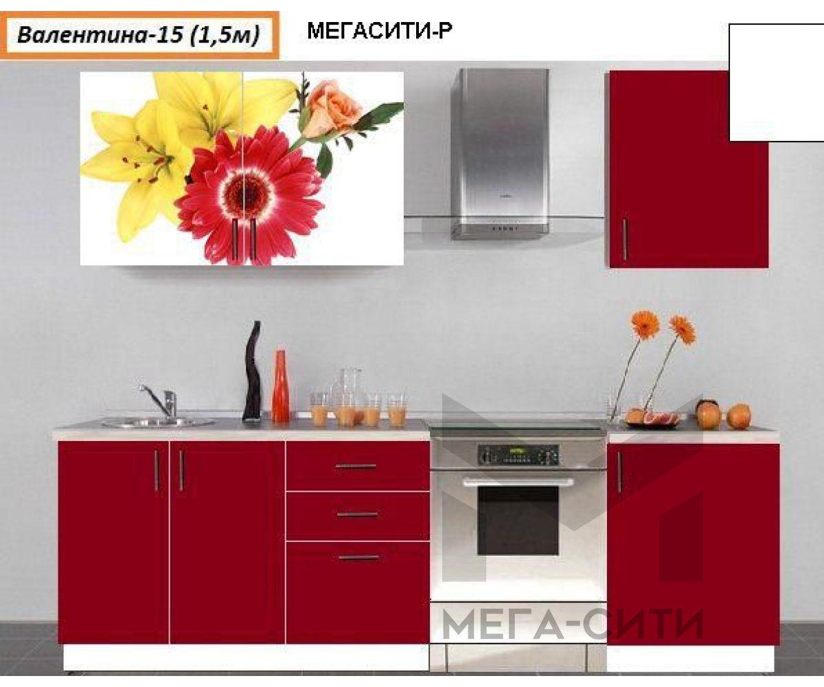 Кухонный гарнитур с фотопечатью Валентина-15 (1,5м)