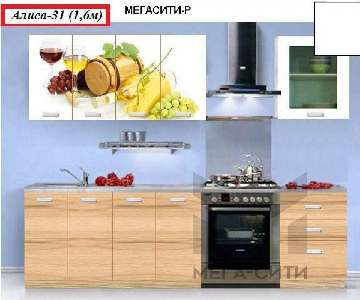 Кухня  с фотопечатью  Алиса-31(1,6м)