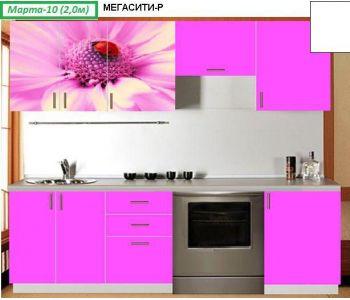 Кухонный гарнитур с фотопечатью Марта-10 (2,0м)