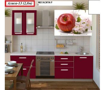 Кухня  с фотопечатью  Алиса-13(2,0м)