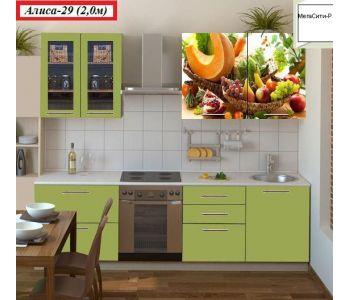 Кухня с фотопечатью  Алиса-29(2,0м)