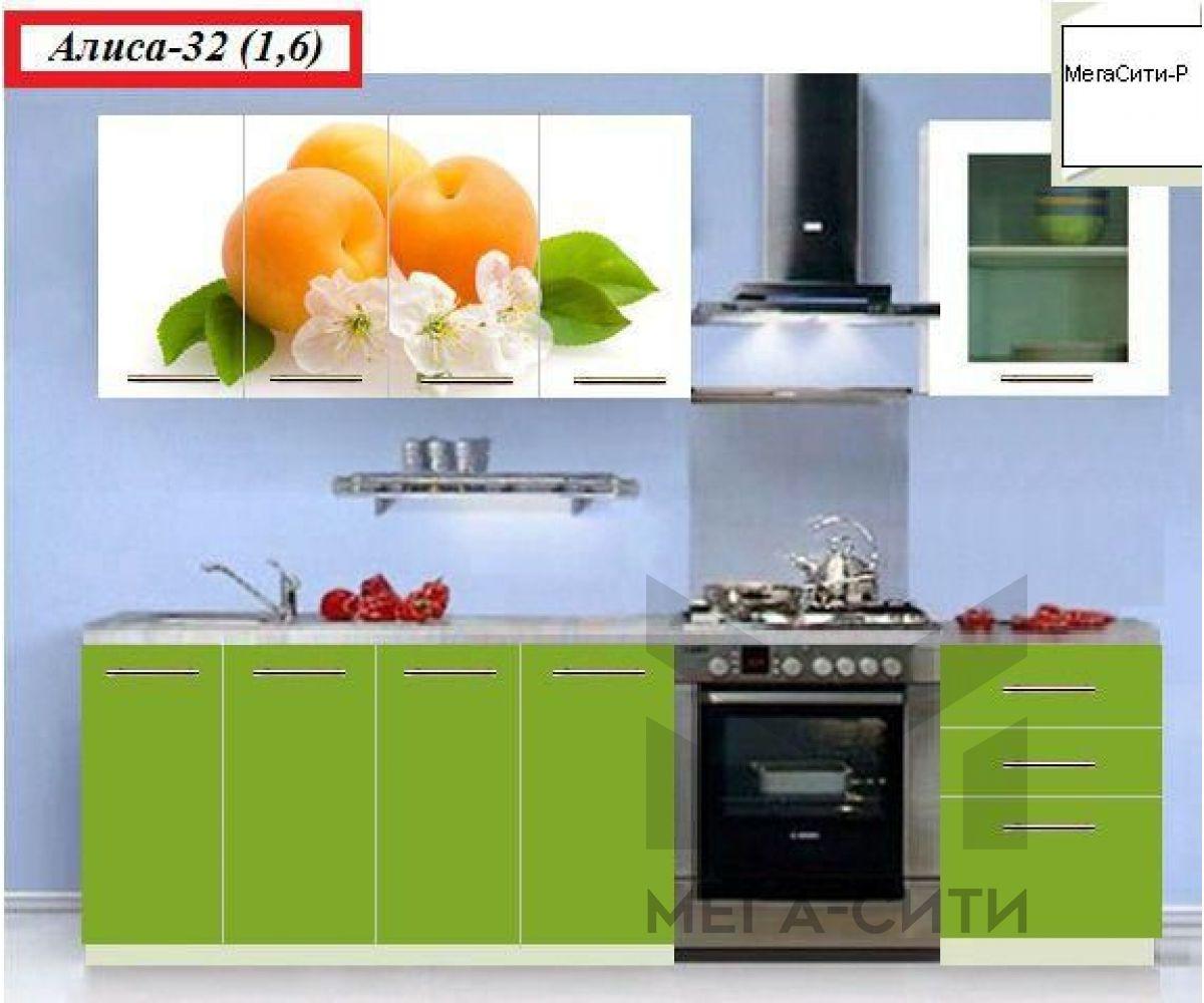 Кухня с фотопечатью  Алиса-32(1,6м)