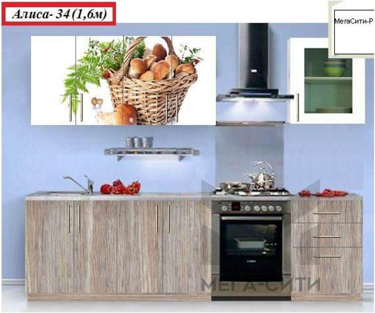 Кухня с фотопечатью Алиса-34(1,6м)