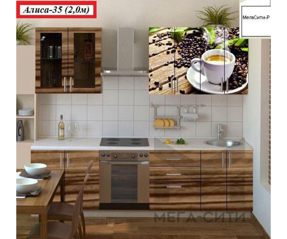 Кухня с фотопечатью  Алиса-35(2,0м)
