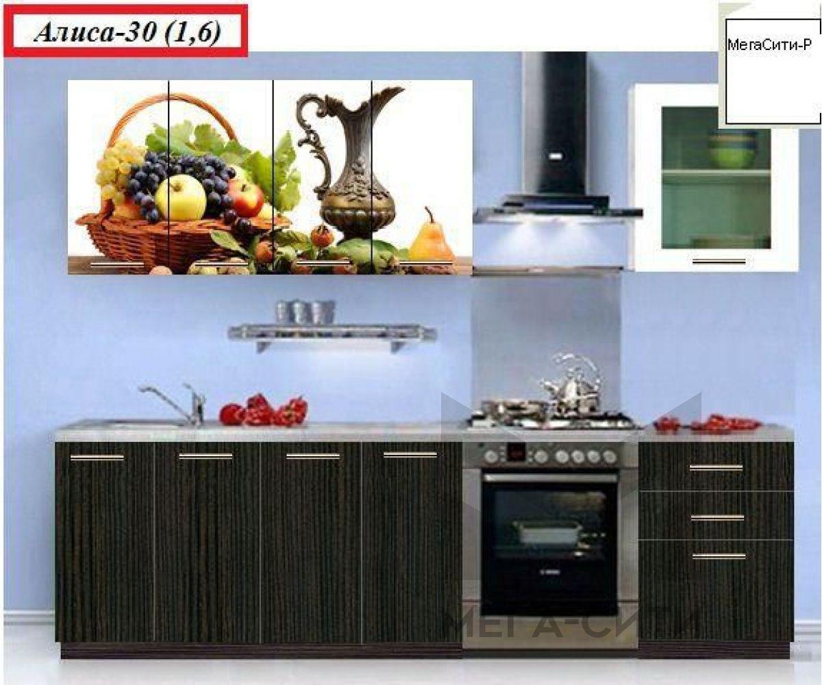Кухня с фотопечатью  Алиса-30(1,6м)