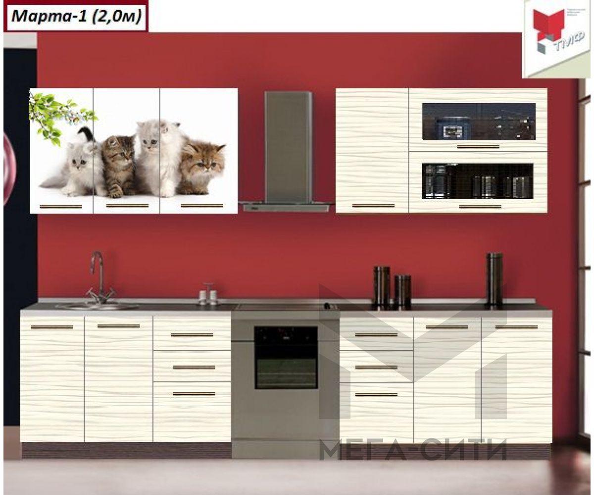 Кухонный гарнитур с фотопечатью Марта-1 (2,0м)