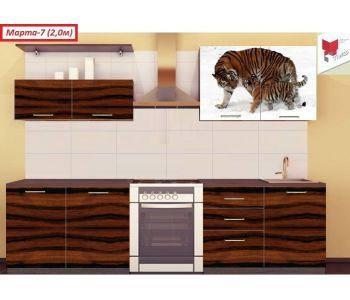 Кухонный гарнитур с фотопечатью Марта-7 (2,0м)