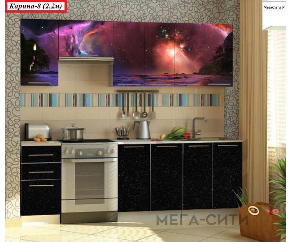 Кухня  с фотопечатью КАРИНА 8