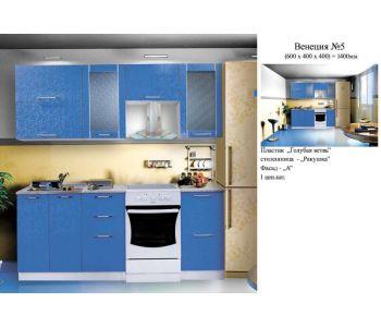 Кухонный гарнитур МДФ Венеция 5   1,4 метра