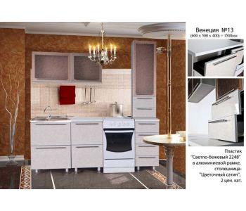 Кухонный гарнитур МДФ Венеция 13    1,5м