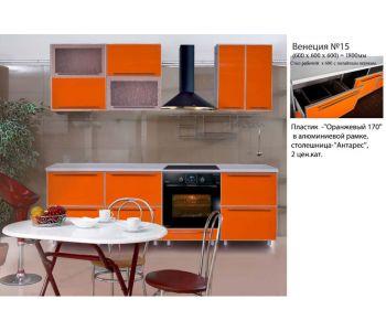 Кухонный гарнитур МДФ Венеция 15