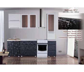 Кухонный гарнитур МДФ Венеция 17  2 метра