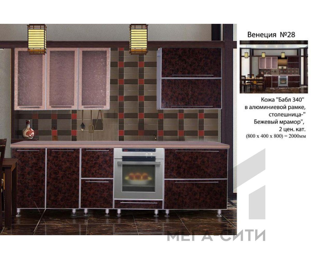 Кухонный гарнитур МДФ Венеция 28