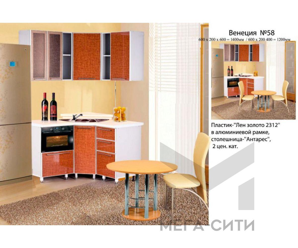 Кухонный гарнитур МДФ Венеция 58